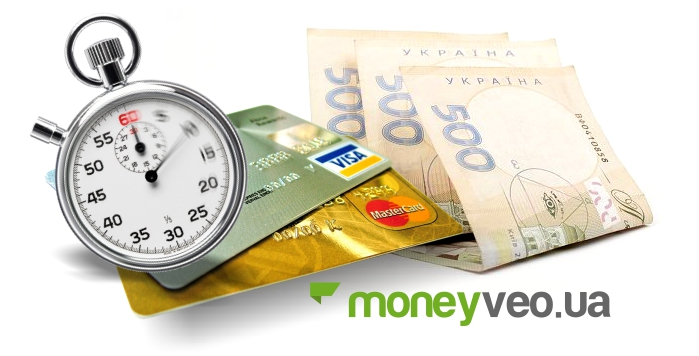 moneyveo кредит онлайн
